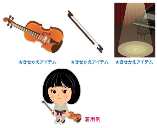 手持ちバイオリン・手持ちバイオリン弓・背景:演奏会ピアノ