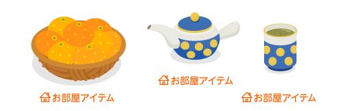 みかん籠・急須青水玉・湯呑み青水玉