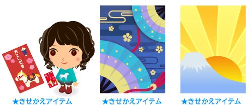 手持ちぽち袋午・背景:舞扇紺・背景:富士の日の出