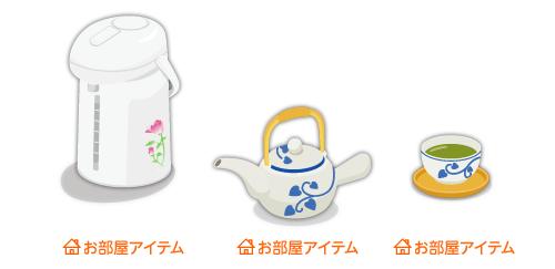 湯沸かしポット白・急須青小花・湯呑み青小花茶托付