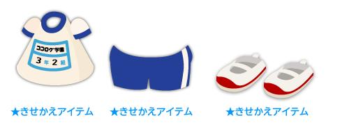 体操服上着紺・体操服短パン紺・上履き 赤