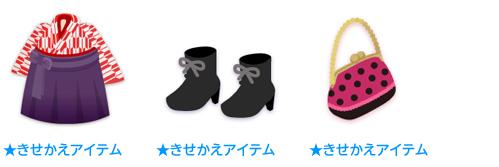 袴セット 矢絣 紅・編み上げブーツ 黒・和風がま口バッグ 紅