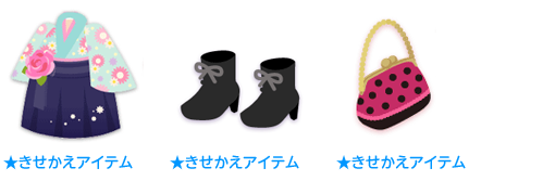 袴セット(花付) ブルー・編み上げブーツ 黒・和風がま口バッグ 紅