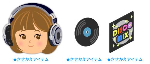 DJヘッドフォン黒・手持ちレコード盤ブルー・レコードジャケット黒