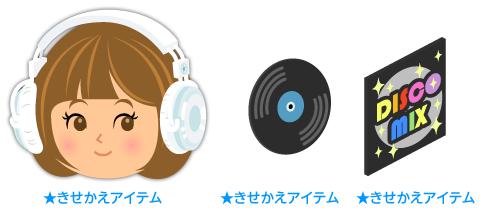 DJヘッドフォン白・手持ちレコード盤ブルー・レコードジャケット黒