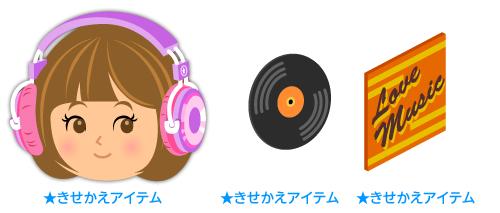 DJヘッドフォンピンク・手持ちレコード盤黄・レコードジャケット黄