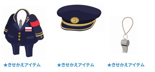 駅員の制服セット・駅員の帽子・駅員の笛