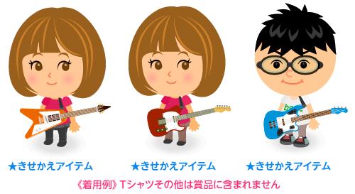 ビンテージギターV・アッシュビンテージギター・ビンテージベースアクア