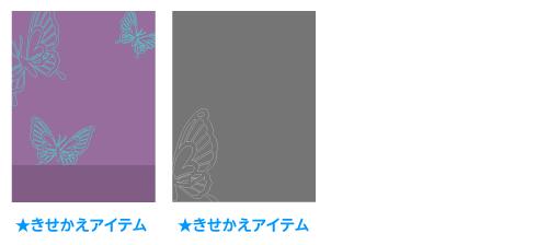 背景:舞蝶紫・ワイヤー蝶左フレーム
