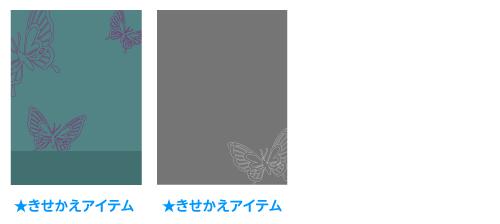 背景:舞蝶翡翠・ワイヤー蝶右フレーム