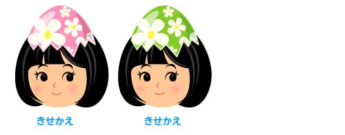 頭のせ卵の殻花ピンク・頭のせ卵の殻花緑