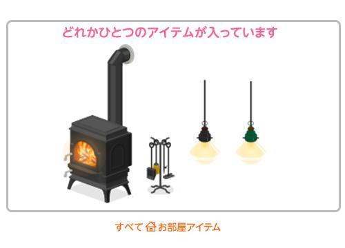 袋No.0019