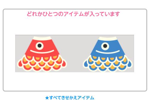 袋No.0026