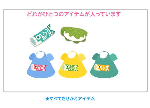 袋No.0032