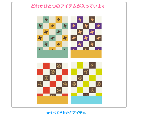 袋No.0039