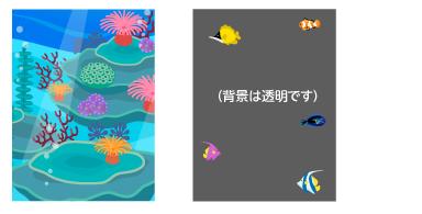 背景:海底・深海魚フレーム