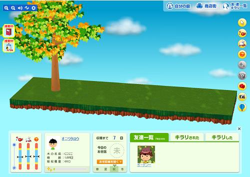 インターポットゲーム画面