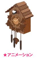 動く鳩時計