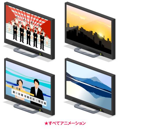 動くテレビ歌番組・動くテレビ初日の出・動くテレビニュース・動くテレビ富士山