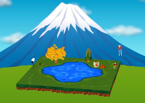コイコイ富士山を2個飾った景色