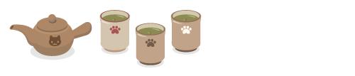 急須猫フェイス茶×茶・湯呑み猫の手生成×紅・湯呑み猫の手茶×茶・湯呑み猫の手茶×白