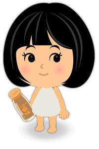 手持ちコーヒー牛乳(瓶)