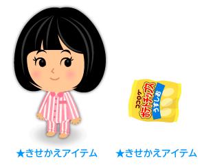 パジャマセット白×ピンク・手持ちポテチ