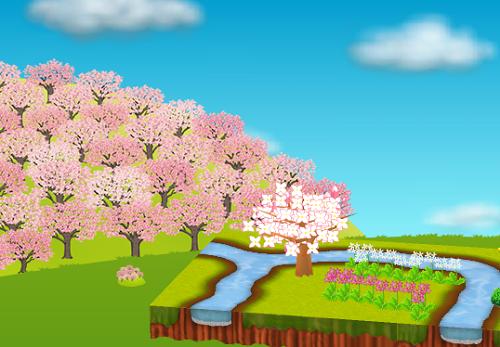 コイコイ桜の山 左