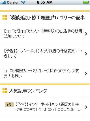Category2