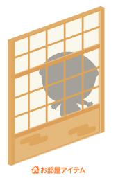 忍者屋敷の障子