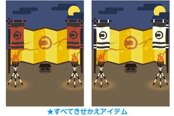 背景:戦国の月夜 赤・背景:戦国の月夜 白