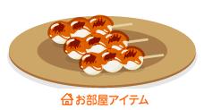 みたらし団子皿