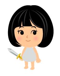 ジュリエットの短剣