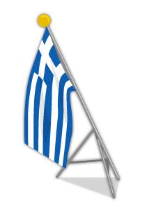 ギリシャ国旗ポール