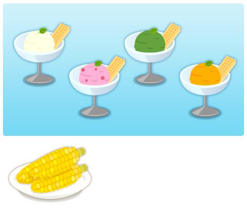 アイスクリームバニラ・アイスクリーム苺・アイスクリーム抹茶・アイスクリームマンゴー・とうもろこし皿盛り