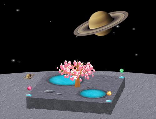 コイコイ太陽系 土星 コーディネート例
