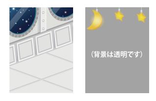 背景:宇宙コロニー・月&星ライトフレーム