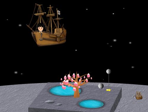 コイコイ宇宙海賊船 コーディネート例
