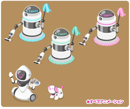 動くお掃除ロボブルー・動くお掃除ロボミント・動くお掃除ロボピンク・動くお手伝いロボ・動くロボット犬ピンク