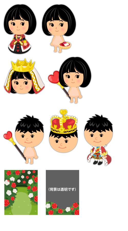 ハートの女王のドレス・ハートの女王のタルト・ハートの女王の冠・ハートの女王の錫杖・ハートの王の錫杖・ハートの王の冠・ハートの王の衣装・背景:アリスのバラ園・バラ園フレーム