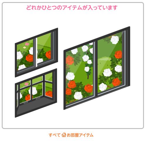袋No.0560