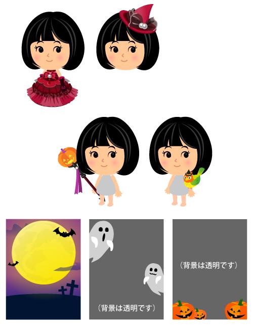 ワインレッドドレス・とんがり帽ワインレッド・かぼちゃステッキ紫リボン・手乗り小鳥魔女帽・背景:ハロウィン満月・ツインゴーストフレーム・かぼちゃ三兄弟フレーム