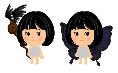 魔女の杖黒羽根・黒蝶の羽