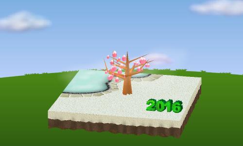 2016ブッシュ 設置例