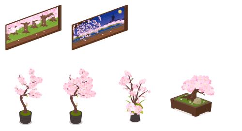 桜の庭が見える窓・夜桜が見える窓・桜の木鉢植三分咲き・桜の木鉢植九分咲き・桜の花アレンジメント・盆栽桜