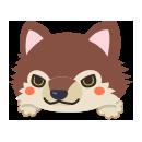 頭のせオオカミ