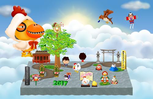 富士山頂でハッピーニューイヤー!イベントイメージ